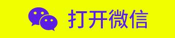 中国情感网官方情感咨询导师